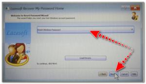 Узнаем пароль администратора на ПК с Windows 7