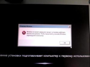 Решение проблемы с черным экраном при включении компьютера с Windows 7
