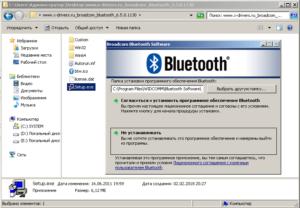 Установка Bluetooth на компьютер с Windows 7