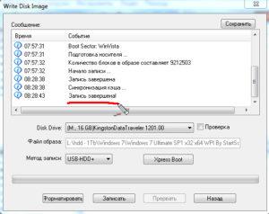 Установка Windows 7 с помощью загрузочной флешки