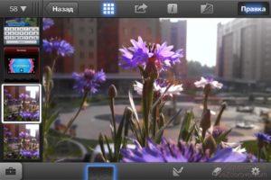 Обзор лучших фоторедакторов для iPhone