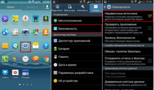 Устанавливаем приложения на Android