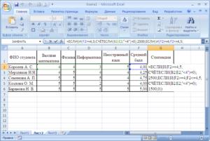 Стандартная ошибка в Microsoft Excel