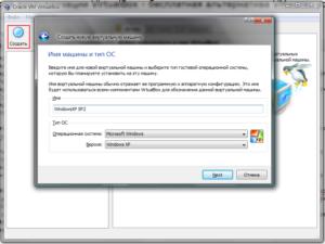 Как установить и настроить VirtualBox