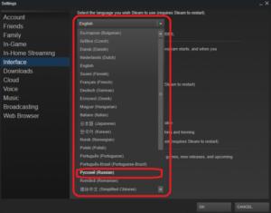 Смена языка на русский в Steam