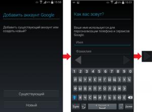 Создание учетной записи Google на смартфоне с Android