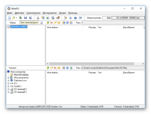 Программы для записи образа на флешку