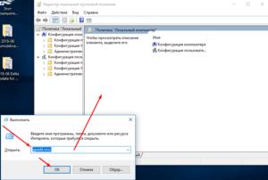 Удаление OneDrive в Windows 10