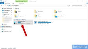 Отображение скрытых папок в Windows 10