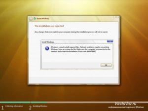 Исправляем ошибку 0x80070005 в Windows 10