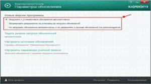 Решение проблем с процессом avp.exe