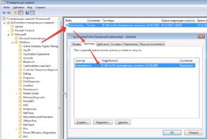 Синхронизируем время в Windows 7
