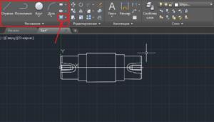 Как сделать штриховку в AutoCAD