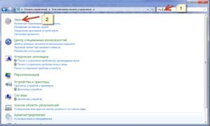 Настройка микрофона на ПК с Windows 7