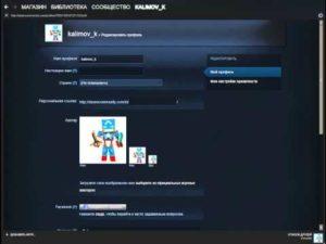 Открытие инвентаря в Steam