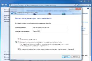 Настройка соединения VPN на Windows 7