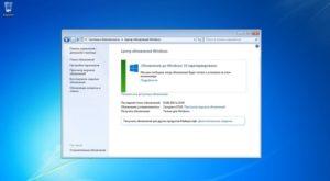 Просматриваем информацию об обновлениях в Windows 10