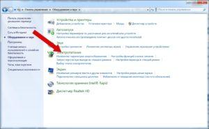 Настройка спящего режима в Windows 7