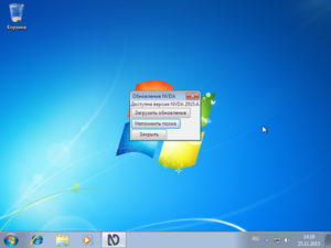 Исправление ошибки с вылетом игры на рабочий стол в Windows 7