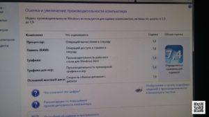 Увеличение производительности компьютера на Windows 10