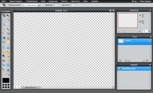 Аналоги Adobe Photoshop