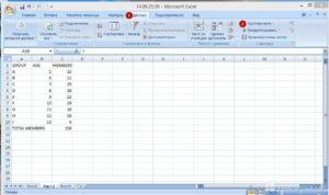 Группировка данных в Microsoft Excel