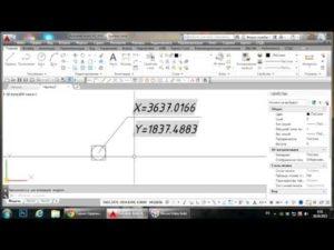 Как задать координаты в AutoCAD