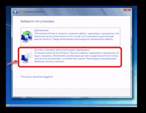 Пошаговое руководство по установке Windows 7 с флешки