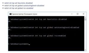 Устранение проблем с нестабильным Wi-Fi-соединением в Windows 10