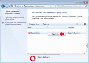 Проблемы с установкой браузера Opera: причины и их решения