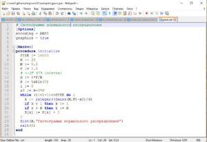 Лучшие аналоги тестового редактора Notepad++