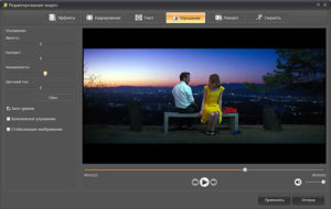 Улучшаем качество видео онлайн