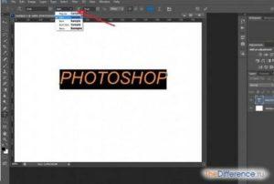 Создаем наклонный текст в Фотошопе