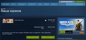 Покупка игры в Стиме