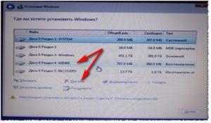 Переустанавливаем Windows на ноутбуке