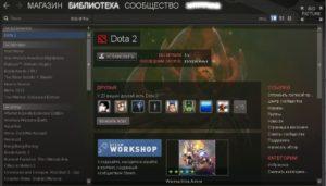Активация игры в Steam