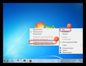 Восстановление ярлыков на рабочем столе в Windows