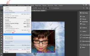 Сайты для наложения одного фото на другое