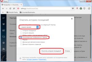 Проблемы браузера Opera: пропажа звука