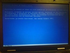 Что делать, если Windows 7 не видит жесткий диск