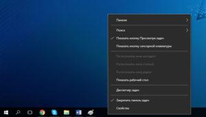Ускорение запуска Windows 10