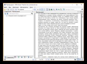 Как открыть документ в формате PUB