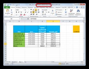 Работа в режиме совместимости Microsoft Excel