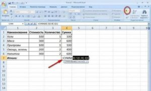 Подсчет суммы столбца в программе Microsoft Excel