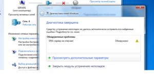 Решение проблемы с работой DNS-сервера в Windows 7