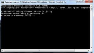 Командная строка как инструмент для форматирования флешки