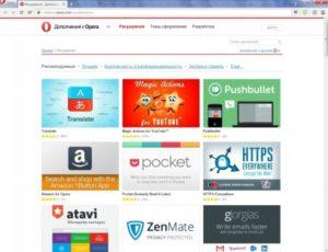 Популярные плагины для просмотра видео в браузере Opera