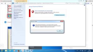 Запуск службы обновлений в Windows 7