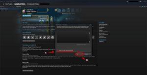 Удаление группы в Steam