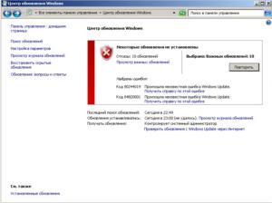 Исправляем ошибку обновления с кодом 80244019 в Windows 7
